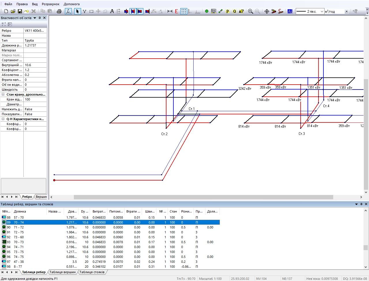 Программа для расчета систем систем отопления Opal